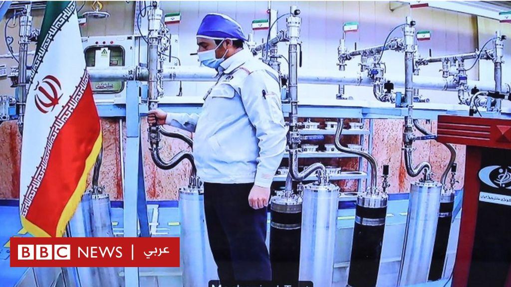 """الملف النووي الإيراني: """"مشكل كهربائي"""" يسبب حادثا في منشأة نطنز"""