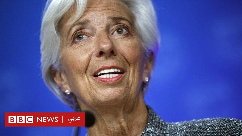 كريستين لاغارد مديرة صندوق النقد تحذر من مخاطر سيطرة شركات التكنولوجيا العملاقة على النظام المالي العالمي