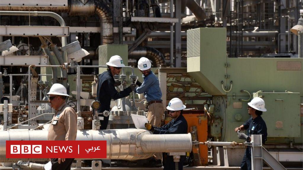 صحف عربية: لماذا تأخرت الرياض في الإعلان عن الجهة المسؤولة عن الهجمات على منشآتها النفطية؟ - BBC News Arabic