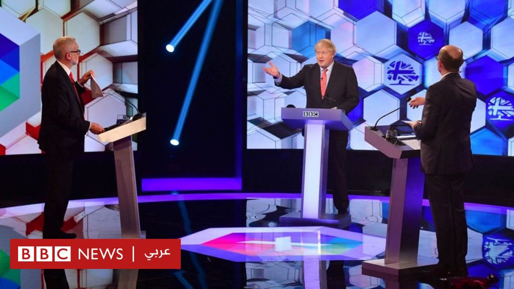 الانتخابات البريطانية: صدام بين جونسون وكوربين حول بريكست في آخر مواجهة مباشرة قبل الانتخابات