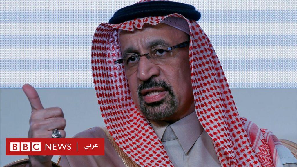 تعيين الأمير عبدالعزيز بن سلمان وزيرا للطاقة في السعودية بدلا من خالد الفالح