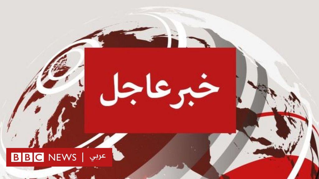 البحرين تستدعي سفيرها من العراق للتشاور بعد اقتحام متظاهرين سفارتها في بغداد