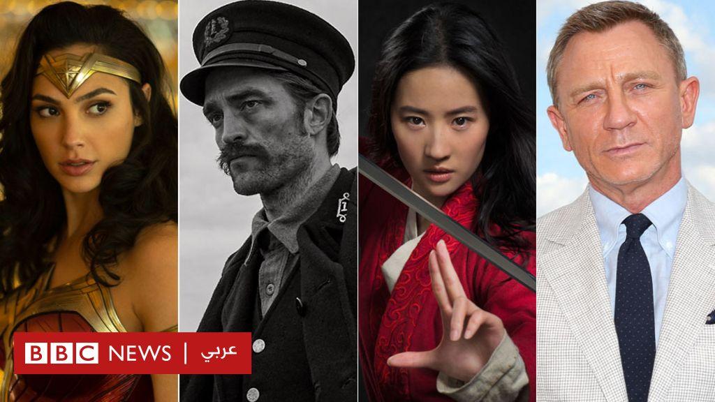 20 فيلما ينبغي أن يكون على قائمة مشاهداتكم عام 2020 Bbc News Arabic