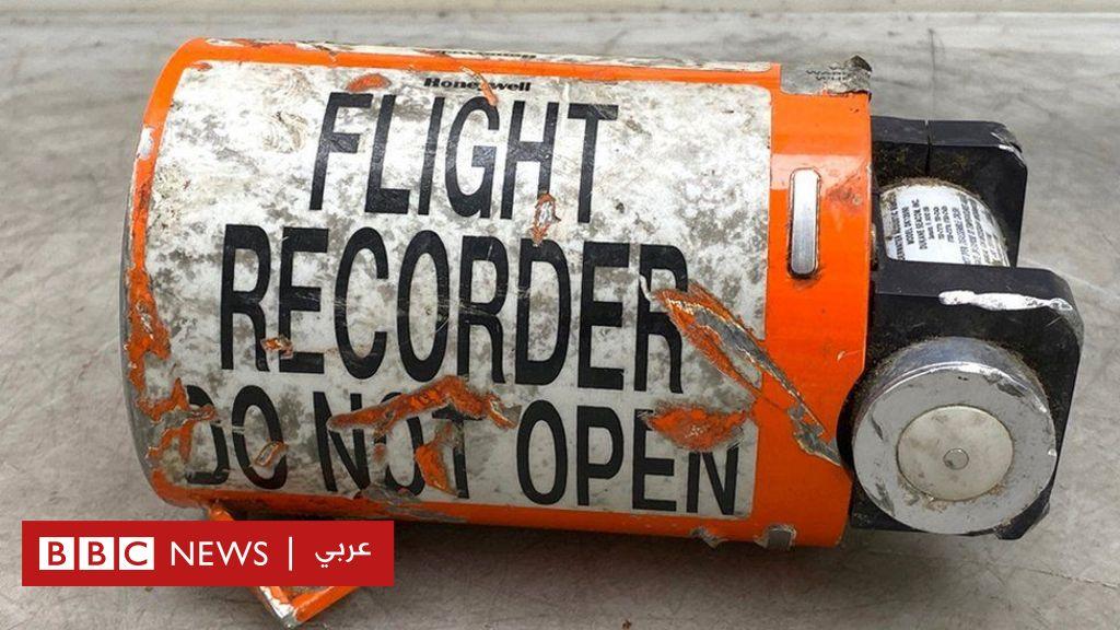 الطائرة الأوكرانية: كييف ترفض تقرير إيران النهائي