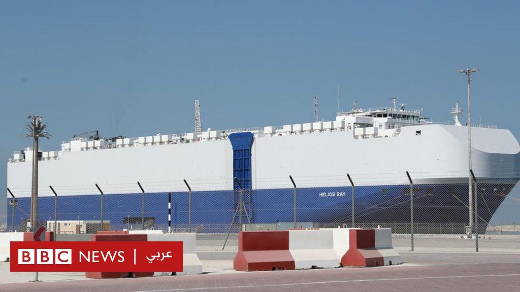 إسرائيل وإيران: غانتس يرجح ضلوع إيران بتفجير سفينة تجارية إسرائيلية في الخليج