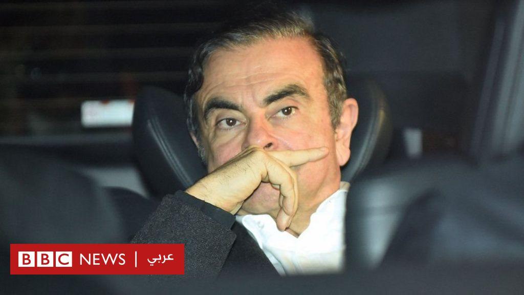 ما أبرز التهم التي يواجهها كارلوس غصن رئيس نيسان السابق بعد توجيه تهمة جديدة له؟
