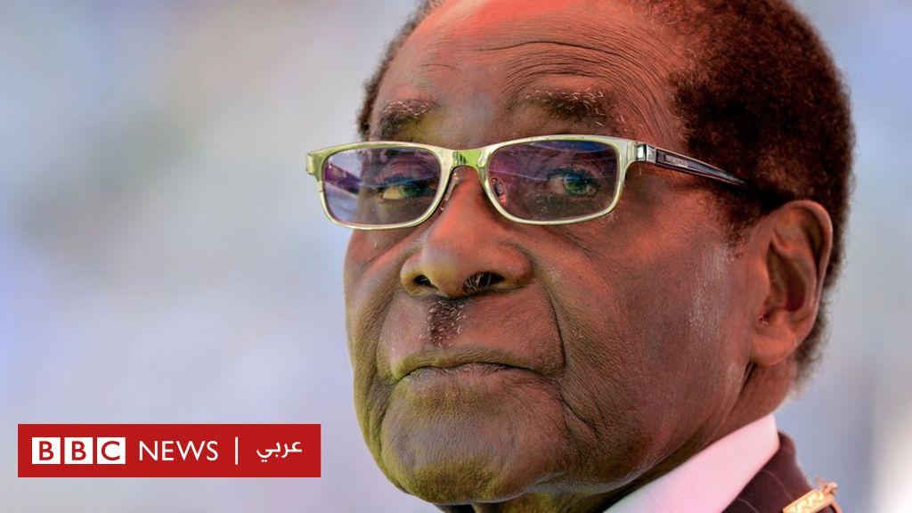 روبرت موغابي: وفاة رئيس زيمبابوي السابق - BBC News Arabic