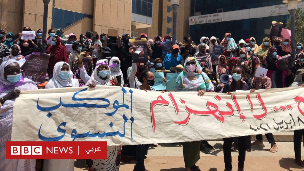 """تفاعل كبير مع الموكب النسوي """"التاريخي"""" في السودان"""
