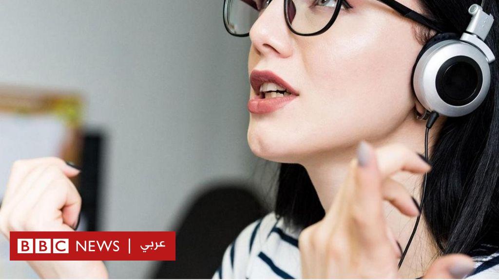 كيف تتقن اللغة الإنجليزية لتصبح كلغتك الأم؟ - BBC News Arabic