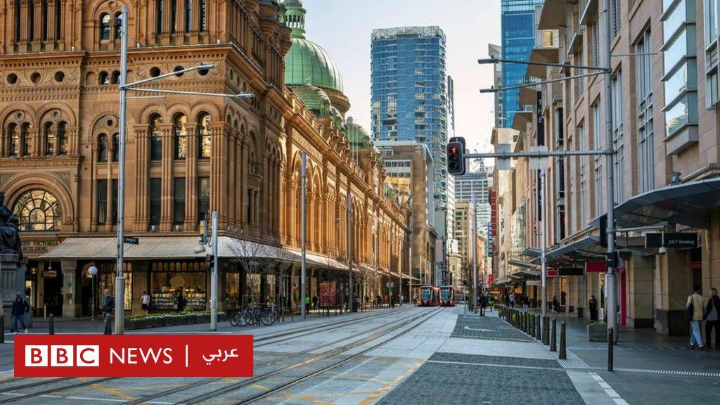 فيروس كورونا: تعرف على المدن الخمس الأكثر أمانا في العالم بعد تفشي كوفيد