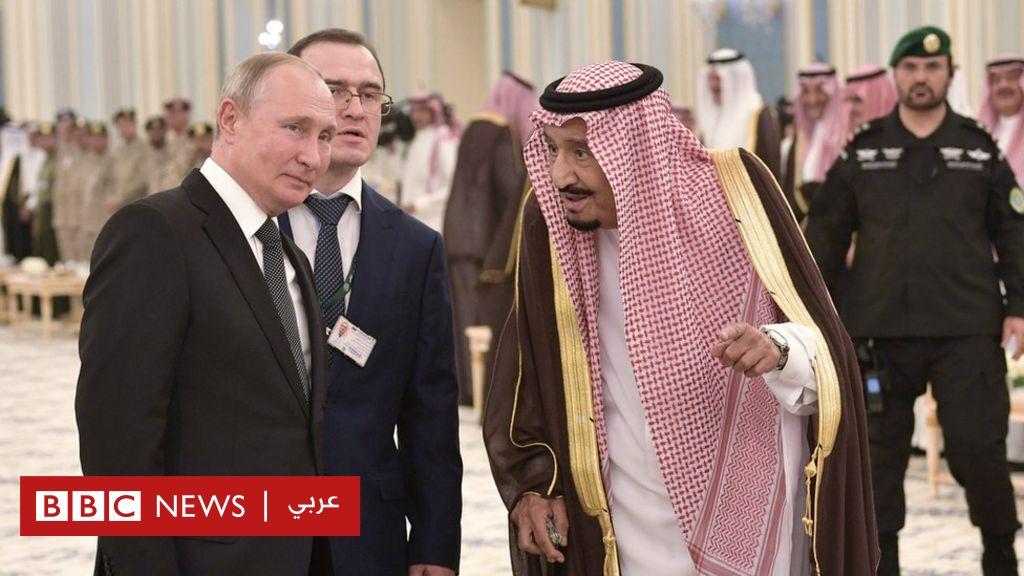 بعد زيارة بوتين الأخيرة للسعودية: هل تزاحم موسكو واشنطن كحليف؟