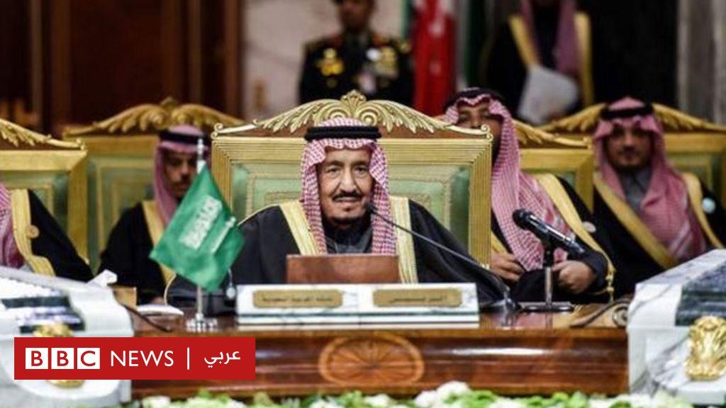 ميزانية المملكة العربية السعودية 2020: بالأرقام والجداول