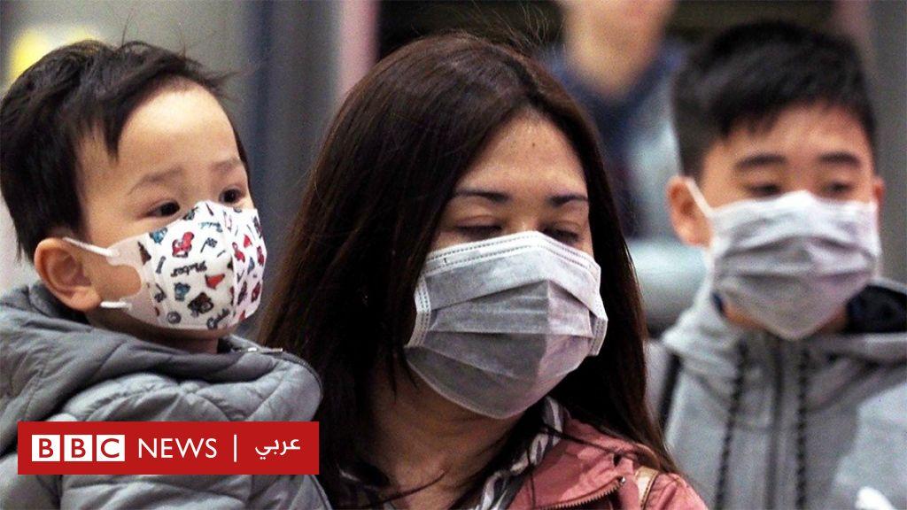 فيروس كورونا في الصين: من أين أتى؟ وكيف أصبح مميتا؟