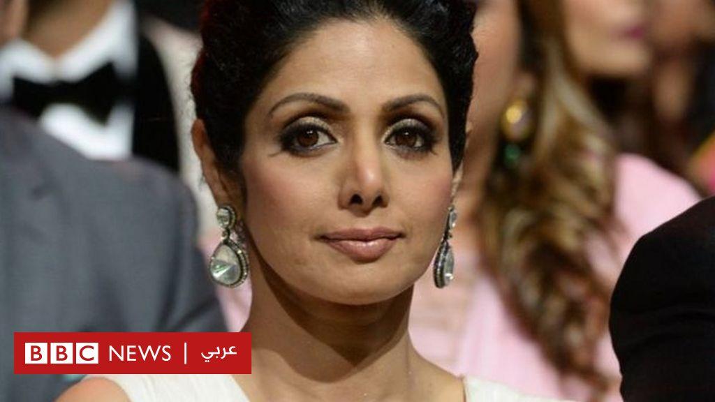 000c036f3fdc3 وفاة النجمة الهندية سريديفي كابور أثناء حفل زفاف في دبي - BBC News Arabic