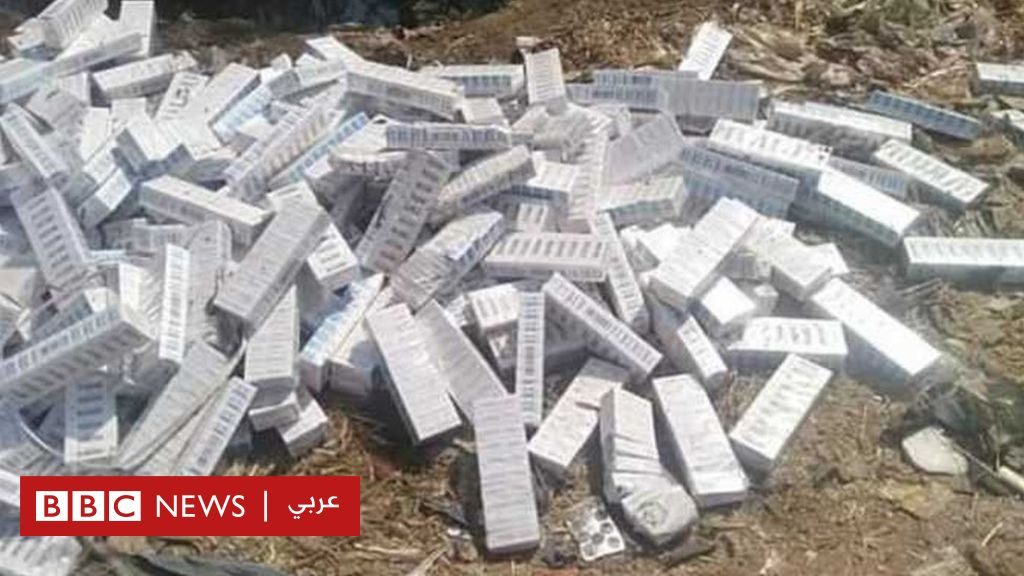 لقاح فيروس كورونا: السلطات المصرية تحقق في العثور على آلاف الجرعات من اللقاح في القمامة