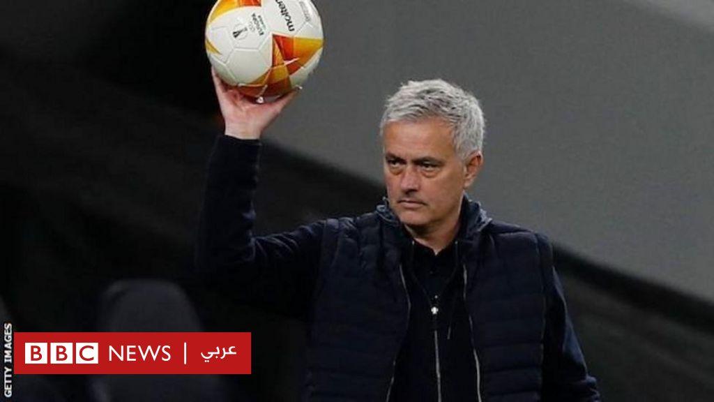 مورينيو يتولى قيادة فريق روما الإيطالي بدءا من الموسم المقبل - BBC News عربي