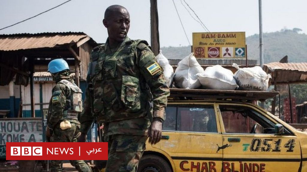جمهورية أفريقيا الوسطى: إعلان حال الطوارئ مع محاصرة المتمردين للعاصمة بانغي والأمم المتحدة تخذّر من خطورة الوضع