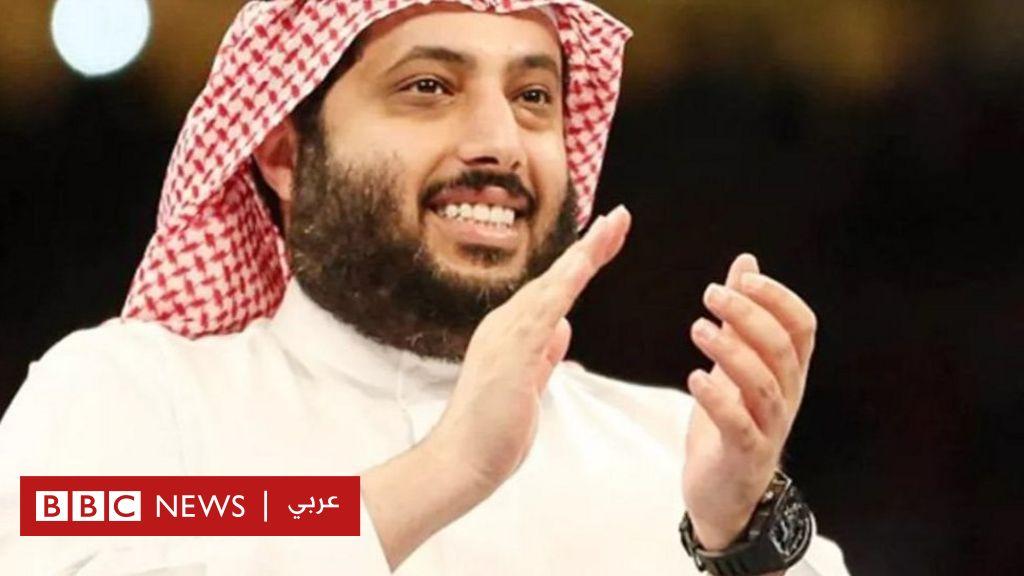 تركي آل الشيخ يثير جدلا في مصر بعد فوز