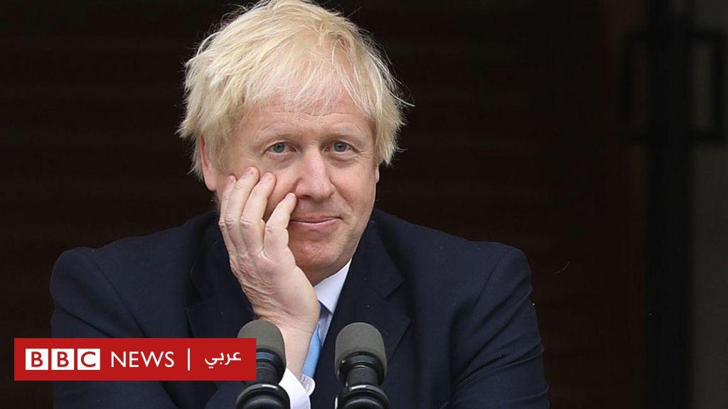 بريكست: ما هي الخيارات المتاحة أمام بوريس جونسون لحل الأزمة بعد إغلاق البرلمان؟