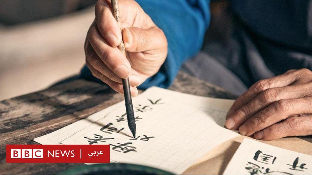 9831ca1bb117a ما هو أفضل سن لتعلم اللغات الأجنبية؟ - BBC News Arabic