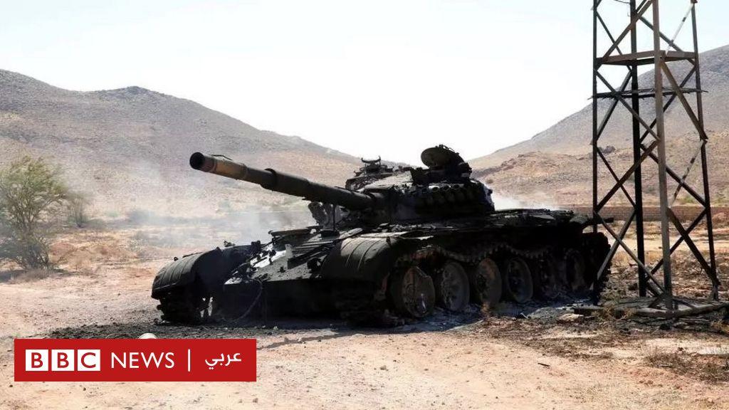 الحرب في ليبيا: ماذا بقي أمام حفتر بعد خسارة الوطية والانسحاب من محيط طرابلس؟ - BBC News Arabic
