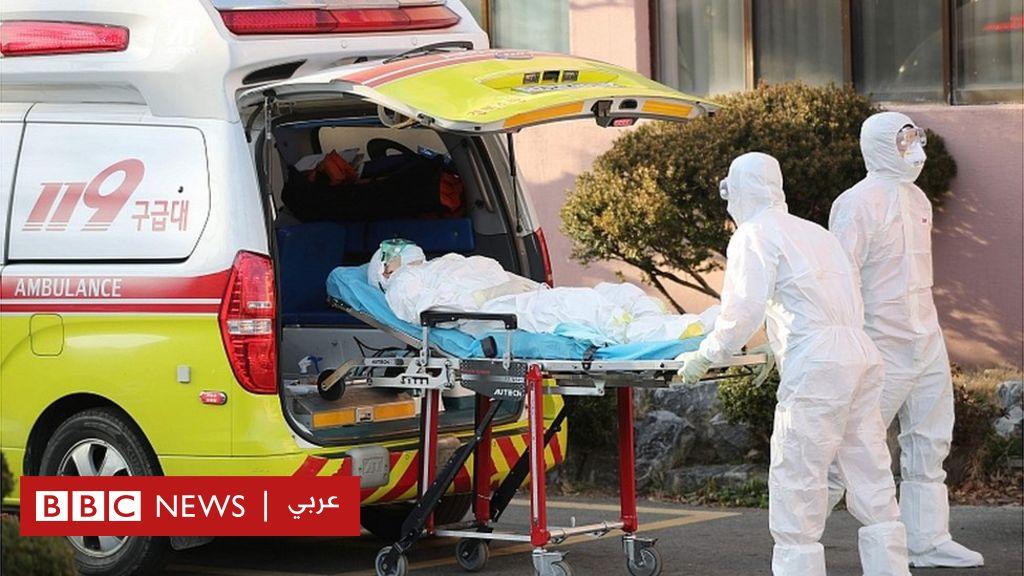 فيروس كورونا: كوريا الجنوبية تشهد ارتفاعا كبيرا في حالات الإصابة