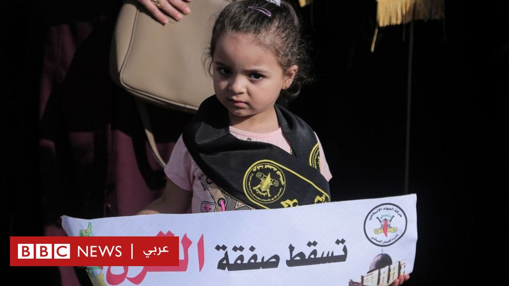 """""""صفقة القرن"""": هل يضحي مؤتمر البحرين بحقوق الفلسطينيين لحساب إسرائيل؟"""