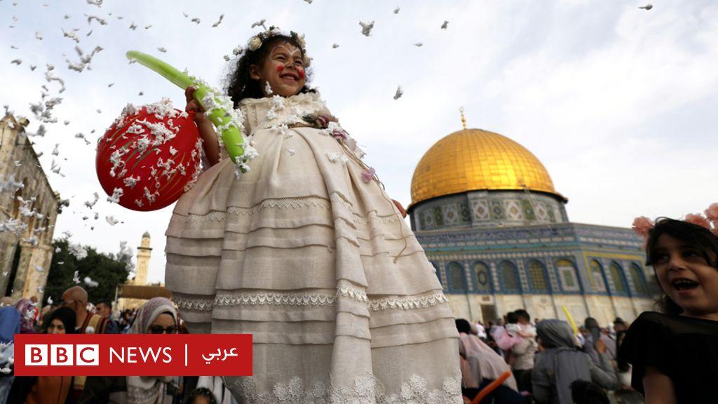بالصور: العالم الإسلامي يحتفل بحلول عيد الفطر - BBC News Arabic