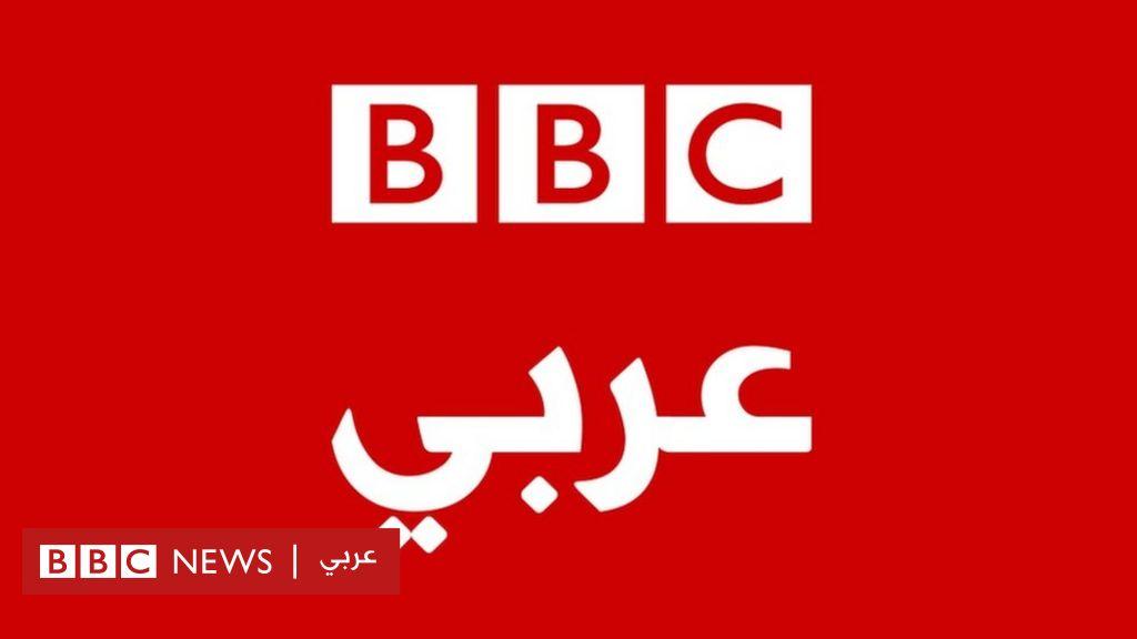 وظائف شاغرة في بي بي سي عربي - BBC News Arabic