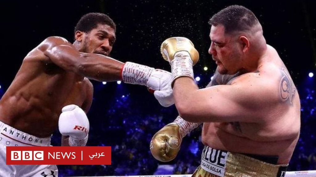 أنتوني جوشوا يستعيد اللقب العالمي في الرياض - BBC News Arabic