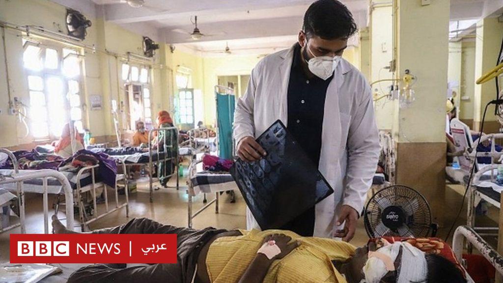 فيروس كورونا: الهند تسجل أكثر من 4 آلاف حالة وفاة بمرض الفطر الأسود المرتبط بكوفيد