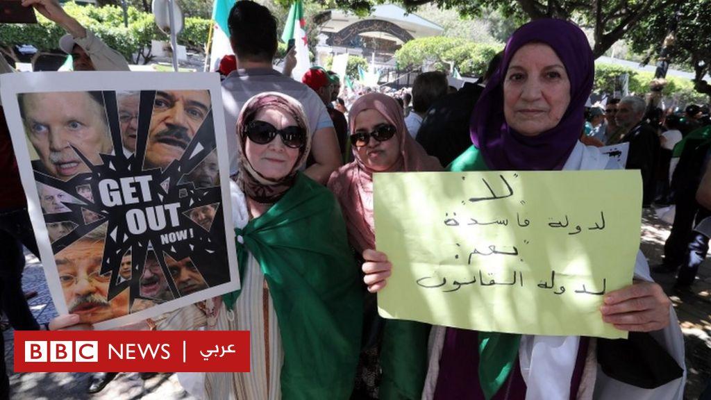 الاعتقالات في الجزائر: حبس رجل الأعمال محي الدين طحكوت في قضايا فساد - BBC News Arabic