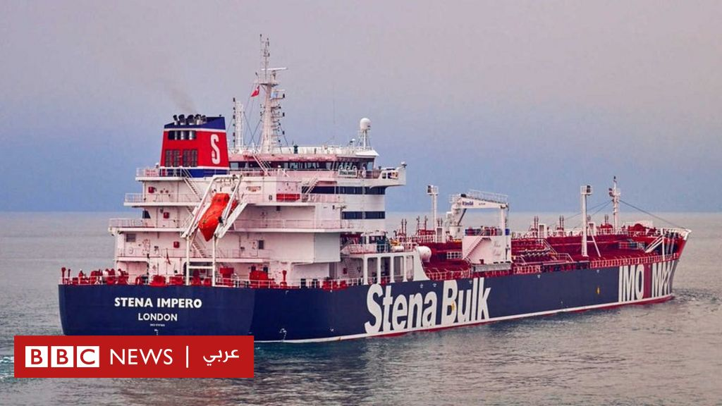 """مضيق هرمز: لجنة طوارئ الحكومة البريطانية """"كوبرا"""" تجتمع بشأن احتجاز إيران للناقلة """"ستينا إمبيرو"""""""