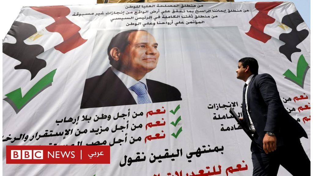 التعديلات الدستورية في مصر: الناخبون يدلون بأصواتهم في الاستفتاء