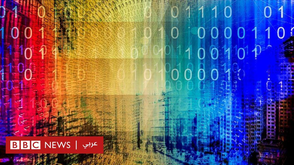 المدن الذكية أكثر عرضة لمخاطر الهجمات الإلكترونية - BBC News عربي