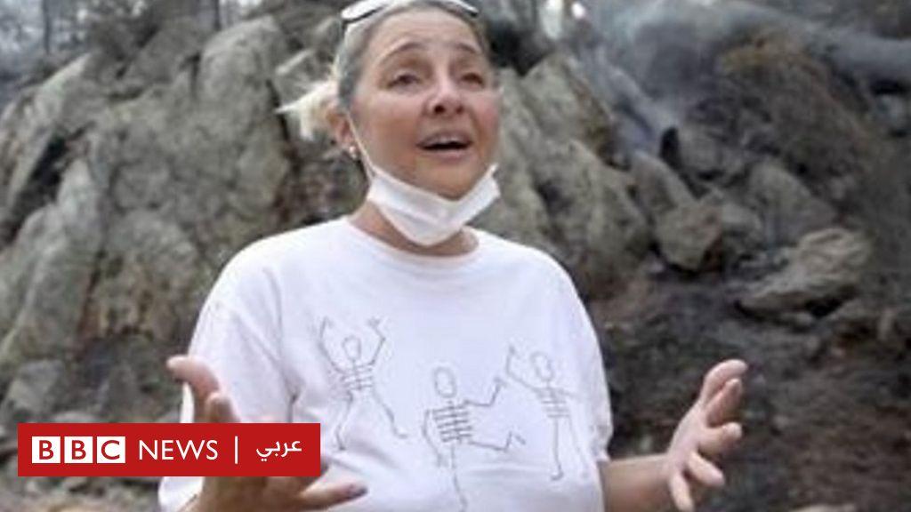 حرائق تركيا: ضاع العسل