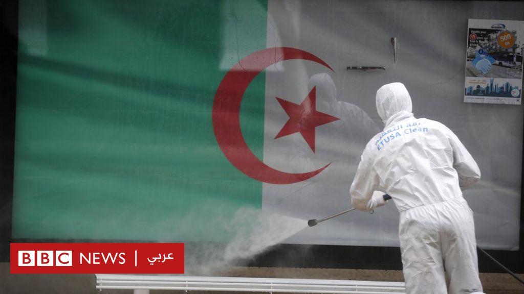 فيروس كورونا: مصر تغلق 23 منشأة طبية والجزائر تسجل أعلى نسبة يومية للوفيات