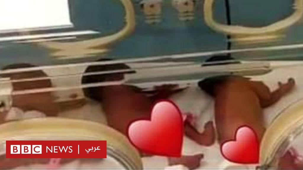سيدة مالية تلد تسعة توائم في المغرب - BBC News عربي