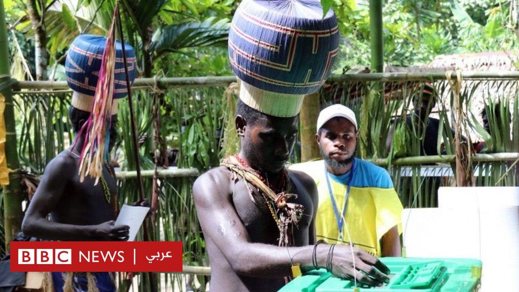 سكان جزر بوغانفيل يصوتون بأغلبية ساحقة للاستقلال عن بابوا غينيا الجديدة