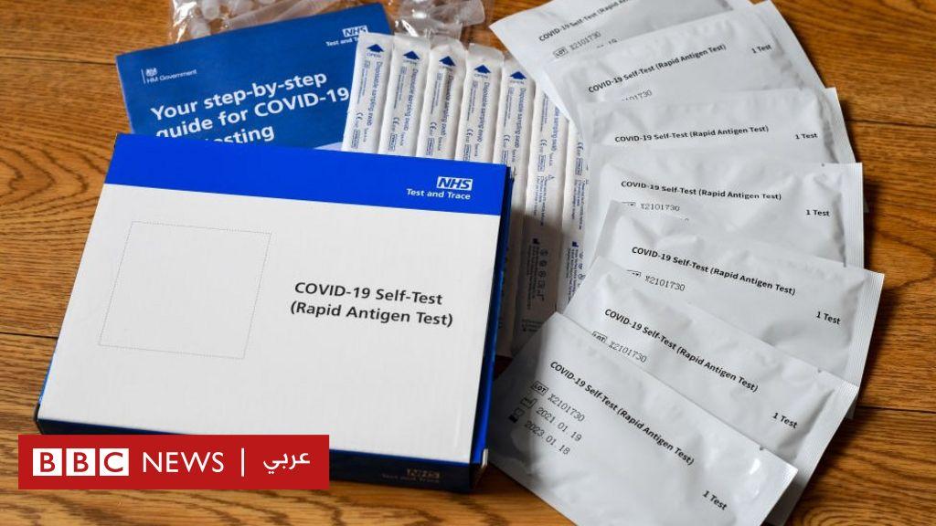 فيروس كورونا: تقصي حقائق يكشف حقيقة موجة معلومات مضللة انتشرت مؤخرا عن كوفيد-19