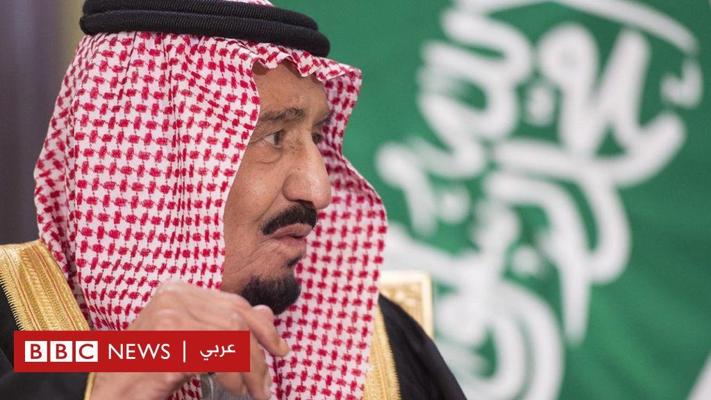 العاهل السعودي الملك سلمان يلقي خطابا أمام مجلس الشورى