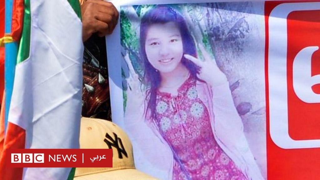 انقلاب ميانمار: وفاة أول متظاهرة في المواجهات مع الجيش