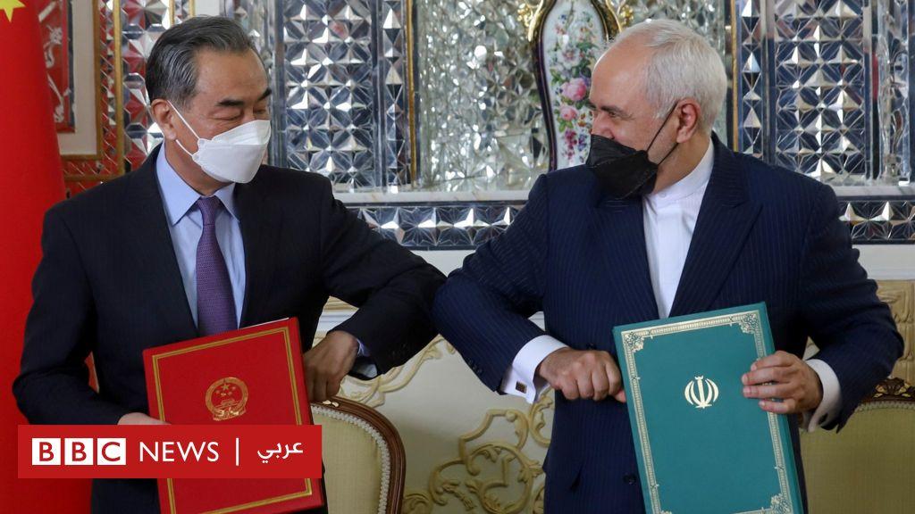 هل أصبحت إيران بوابة الصين لتعزيز نفوذها في الشرق الأوسط؟