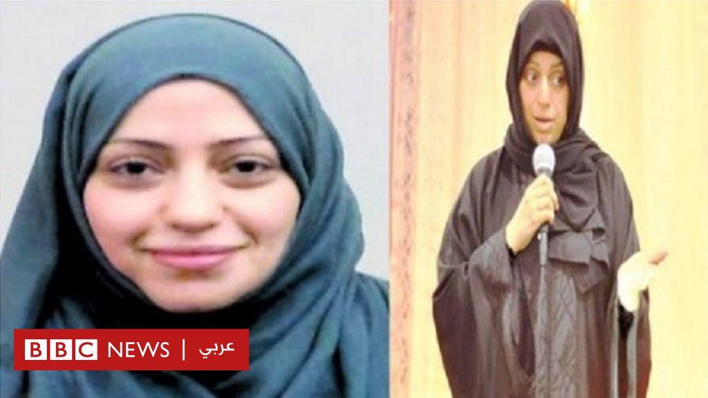 السعودية تعتقل ناشطتين حقوقيتين بارزتين مجلة المنارة