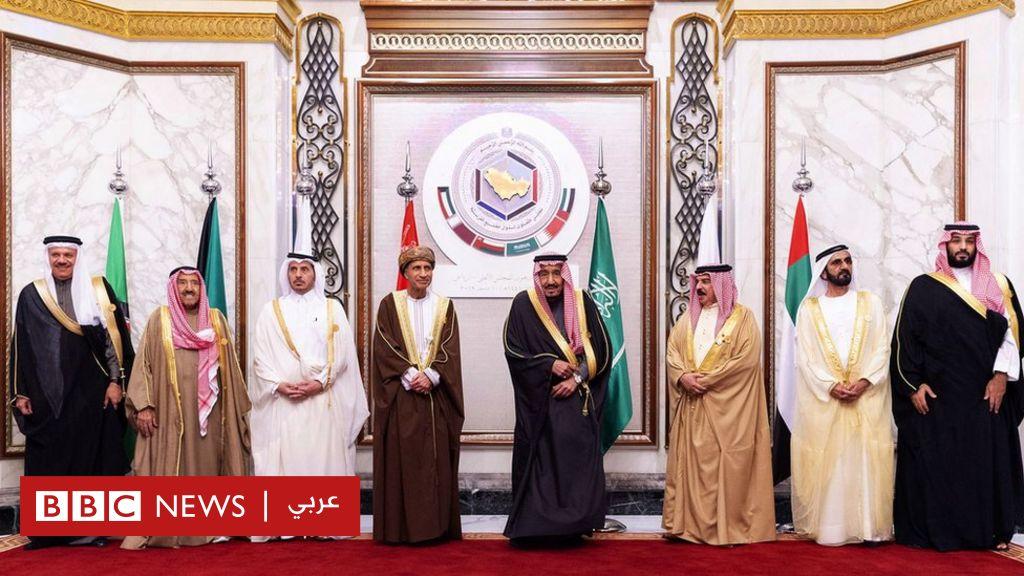 هل أطلقت قمة الرياض الخليجية المصالحة مع قطر؟