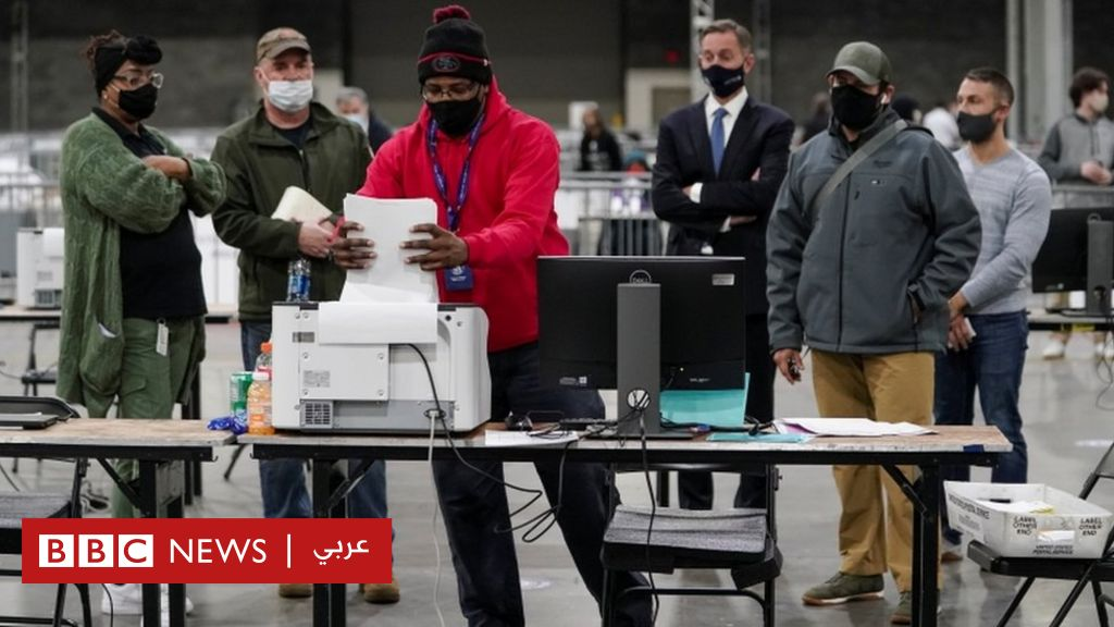 """الانتخابات الأمريكية: ترقب لنتائج انتخابات في جورجيا تحسم معركة السيطرة على """"الشيوخ"""""""