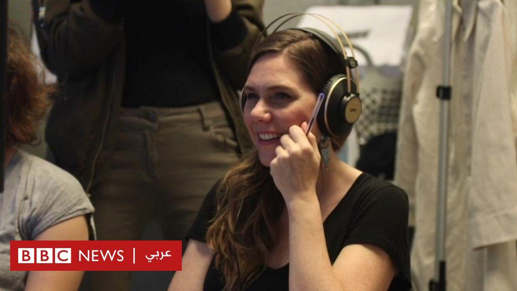 """أنتج أفلاما جنسية للجميع .. وليس للرجال فقط"""" - BBC News عربي"""