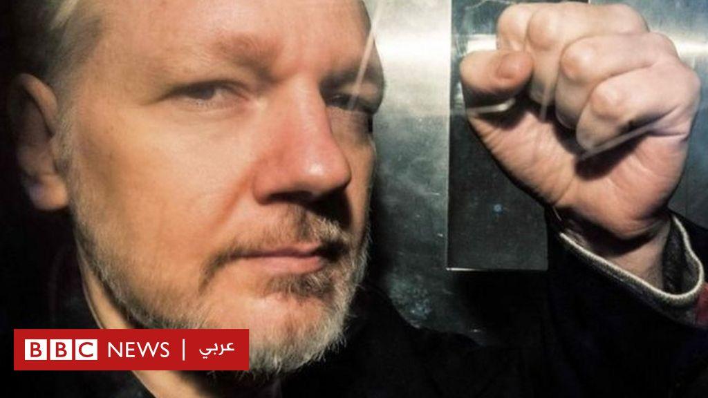 جوليان أسانج: الولايات المتحدة توجه 17 اتهاما جديدا لمؤسس موقع ويكيليكس
