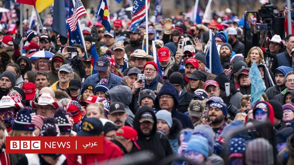 الانتخابات الأمريكية 2020: الكونغرس يعتزم التصديق على فوز جو بايدن وأنصار دونالد ترامب يحتشدون للاحتجاج