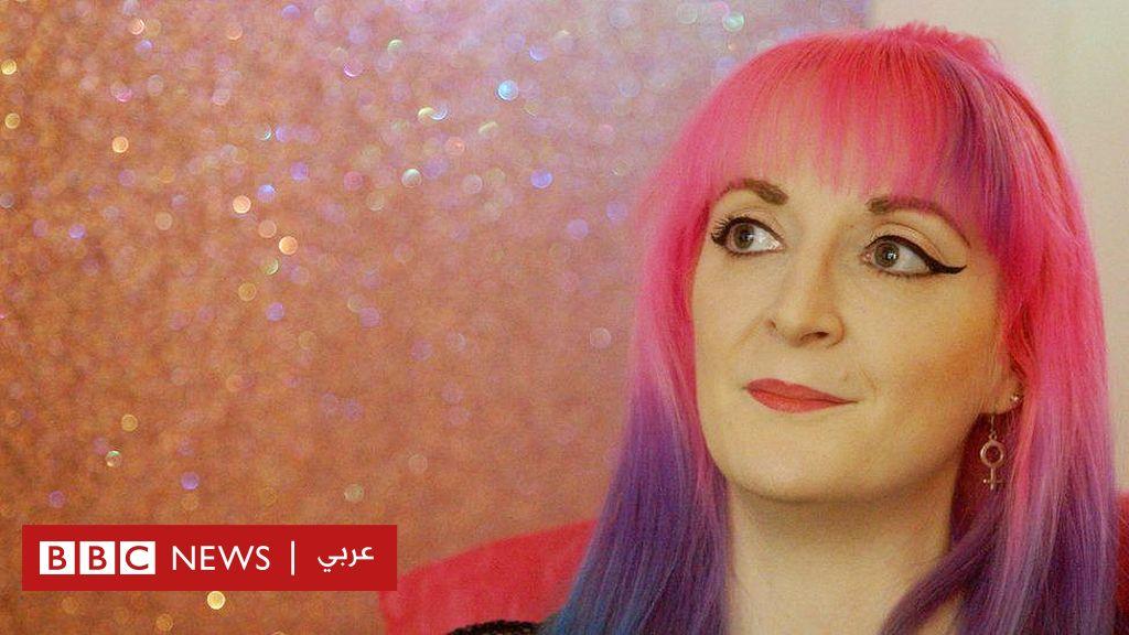 """""""اغتصباني لأنني أميل للجنسين"""" - BBC Arabic thumbnail"""